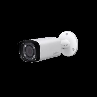 Caméra de Vidéosurveillance Tube HDCVI 4MP