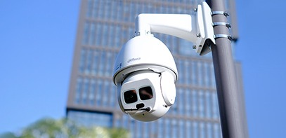 Solution-Videosurveillance